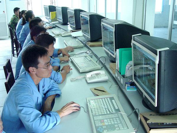 生产控制室