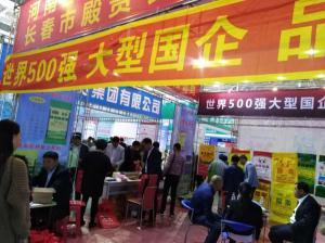大型国企 必威体育中文app化肥 东北展会上受追捧