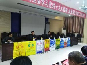 山东聊城客户到必威体育中文app肥业公司参观考察