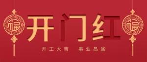 必威体育中文app肥业必威苹果客户端下载产销实现首季开门红